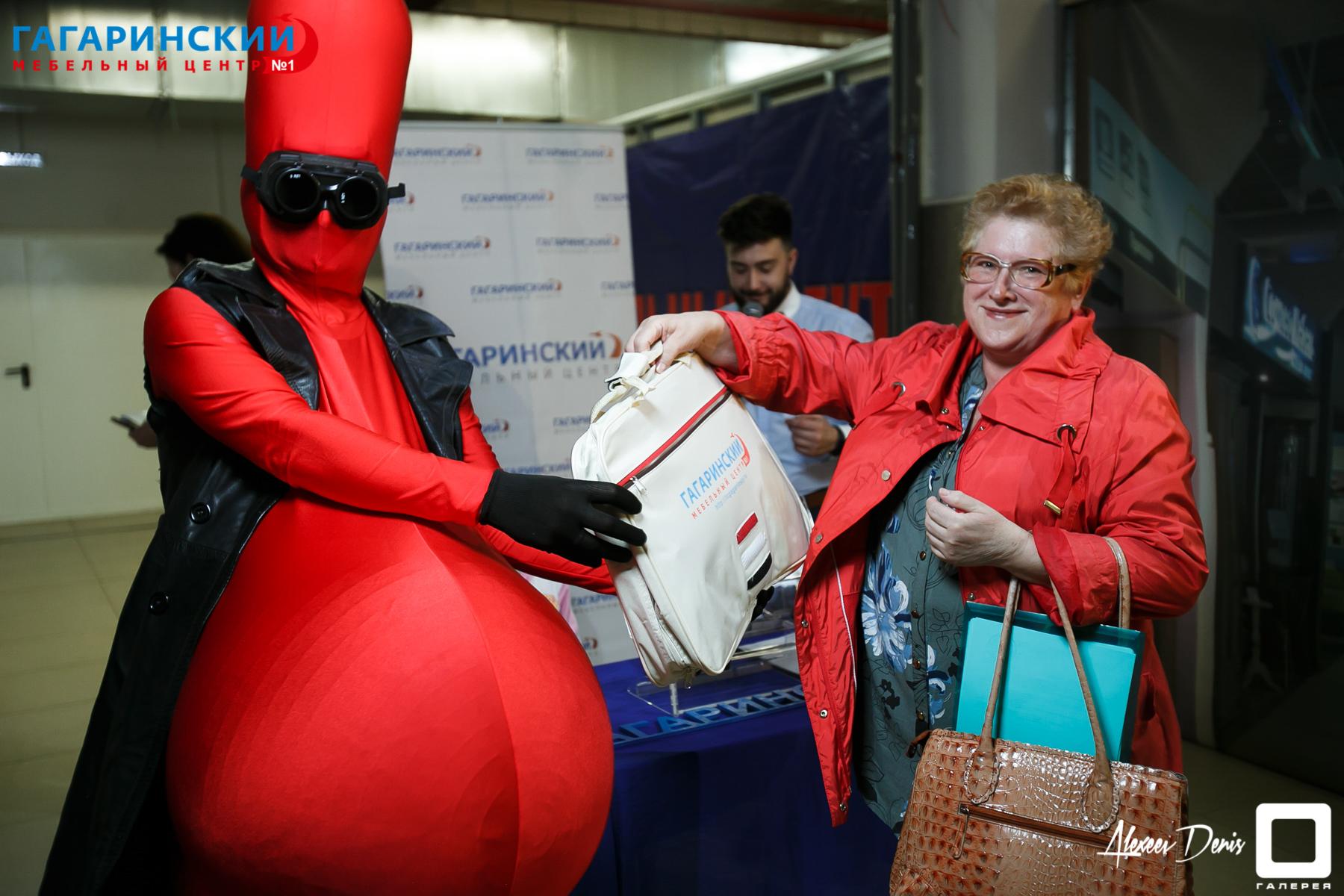 Финал акции «Яркий шопинг в «Гагаринском»