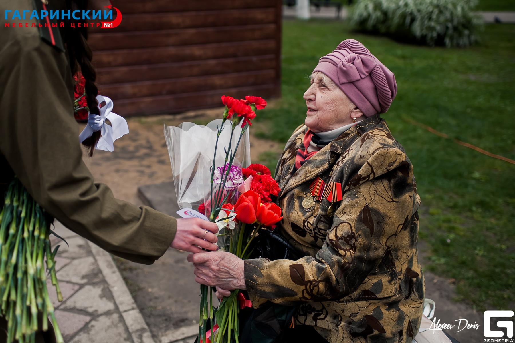 Празднуем 72-ю годовщину Победы - МЦ Гагаринский