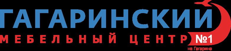"""Мебельный центр """"Гагаринский"""""""